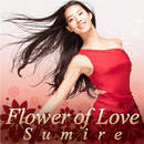 Flower of Love/SUMIRE