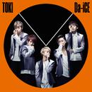 TOKI/Da-iCE
