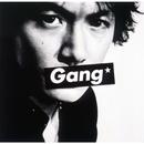Gang★/福山雅治