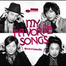 My Favorite Songs/Quasimode