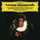 Verdi: Rigoletto - Highlights/Ileana Cotrubas, Hanna Schwarz, Plácido Domingo, Piero Cappuccilli, Wiener Philharmoniker, Carlo Maria Giulini