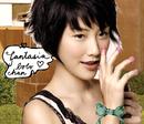 Fantasia/BoBo Chan
