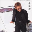"Try Try Try ""Piano Yo Uta e"" Special *J-Pop Tokushuu 2001*/Takashi Obara"