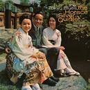 The Tokyo Blues (Rudy Van Gelder Edition)/Horace Silver