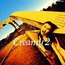 Creamy 2/クリーミー