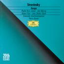 ストラヴィンスキー:室内楽・声楽作品集/Ensemble Intercontemporain, Pierre Boulez