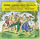 Dvorak: Slavonic Dances Op.46 & Op.72/Russian National Orchestra, Mikhail Pletnev