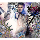 HOT SUN (初回盤Type C)/Hyung Jun Kim
