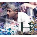 HOT SUN (初回盤Type D)/キム・ヒョンジュン