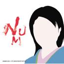 NUM-HEAVYMETALLIC 15th Anniversary Edition/ナンバーガール