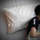 "Snore (TV Drama ""Tie The Knot"" Opening Theme Song)/Will Pan"