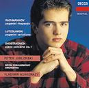 Rachmaninov/Shostakovich/Lutoslawski: Rhapsody on a Theme of Paganini/Piano Concerto No.1/Paganini Vars/Peter Jablonski, Royal Philharmonic Orchestra, Vladimir Ashkenazy