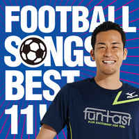 Football Songs Best 11 !/Various Artists