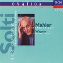 Mahler: Symphony No.9 / Wagner: Siegfried Idyll/London Symphony Orchestra, Wiener Philharmoniker, Sir Georg Solti