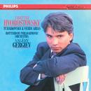 Dmitri Hvorostovsky: Tchaikovsky & Verdi Arias/Dmitri Hvorostovsky, Rotterdam Philharmonic Orchestra, Valery Gergiev