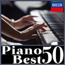 ピアノ・ベスト 50 (トルコ行進曲、月の光、子犬のワルツ、亜麻色の髪の乙女、ジムノペディ、トロイメライなどクラシックのピアノ名曲50曲)/Various Artists