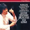 マーラ―:交響曲第9番・第10番/Boston Symphony Orchestra, Seiji Ozawa