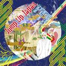 Jump Up Japan (feat. APOLLO, BES, KENTY GROSS, ARM STRONG, RAM HEAD)/DOZAN11