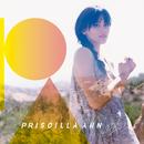 プリシラ・アーン・ベスト/Priscilla Ahn
