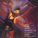 Mei Tian Ai Ni Duo Yi Xie Yan Chang Hui '91/Jacky Cheung