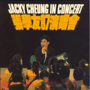 Zhang Xue You 87' Yan Chang Hui/Jacky Cheung