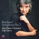 Bruckner: Symphony No.7/Saito Kinen Festival Orchestra, Seiji Ozawa