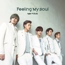 Feeling My Soul/F.CUZ