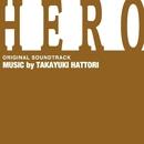 「HERO」TVシリーズ オリジナル・サウンドトラック/音楽:服部 隆之
