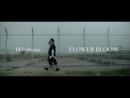 FLOWER BLOOM/ヒルクライム