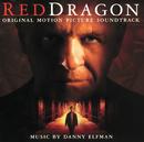 レッド・ドラゴン (オリジナル・サウンドトラック)/Pete Anthony