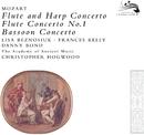 モーツァルト:フルートトハープノCON/Lisa Beznosiuk, Frances Kelly, Danny Bond, The Academy of Ancient Music, Christopher Hogwood