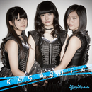 KASABUTA/Party Rockets