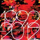 1992 - 2012/Underworld