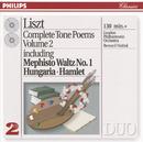 リスト:交響詩全集2/London Philharmonic Orchestra, Bernard Haitink