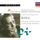 R.シュトラウス:歌劇<影のない女>/Hans Hopf, Leonie Rysanek, Wiener Philharmoniker, Karl Böhm