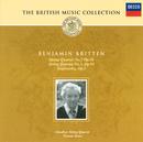 String Quartets Nos.2 & 3/Sinfonietta/Amadeus Quartet, Wiener Oktett