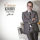 El Aad El Aaksi/Marwan Khoury