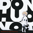 Kaksoisolento (Deluxe)/Don Huonot
