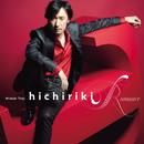 hichiriki romance ~好きにならずにいられない/東儀秀樹