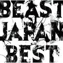 BEAST JAPAN BEST/Beast