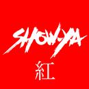 紅/SHOW-YA