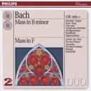 バッハ:ミサ曲ロ短調、他/Chor des Bayerischen Rundfunks, Symphonieorchester des Bayerischen Rundfunks, Eugen Jochum