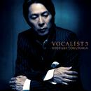 VOCALIST 3/徳永英明