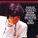 マーラー:交響曲第5番/Boston Symphony Orchestra, Seiji Ozawa