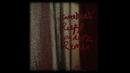 Comeback(Ruff Loaderz Remix)/Ella Eyre