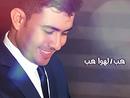 Hab Al Hawa(Lyric Video)/Staar Saad