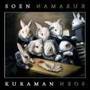Kuraman/Soen
