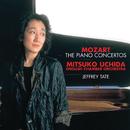 Mozart: Piano Concertos/Mitsuko Uchida, English Chamber Orchestra, Jeffrey Tate