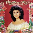 Christmas with Kiri/Kiri Te Kanawa, Philharmonia Orchestra, Carl Davis