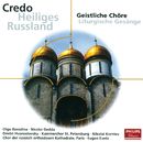 Festliche Bläsermusik - Christmas Goes Brass (Eloquence)/Peter Hurford, The Bach Choir, The Monteverdi Choir